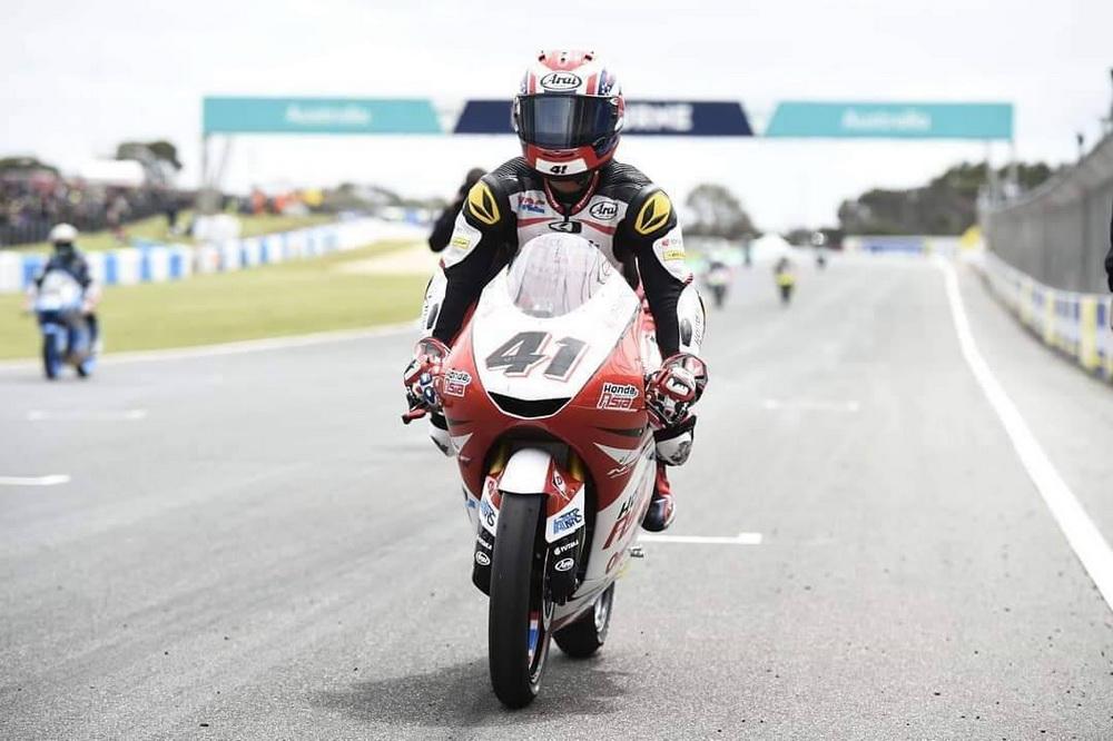 ชิพ Honda MotoGP