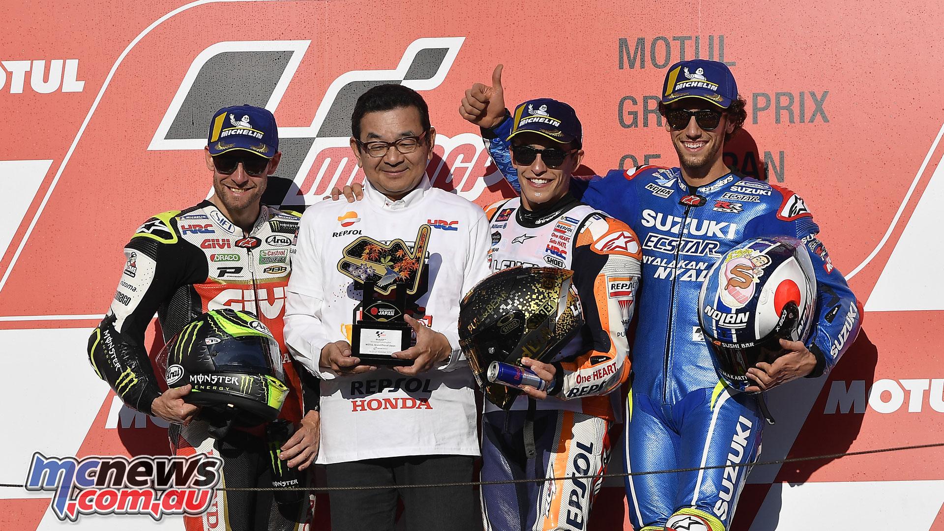 MotoGP 2018 Motegi