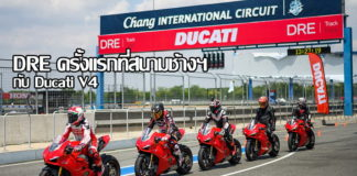 DRE Track Day 2019