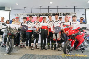 New Honda CBR250RR